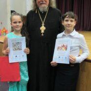Вручение наград юным художникам Калининградской области, победившим в конкурсе «Славянский родник»