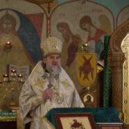 Архипастырский визит митрополита Виленского и Литовского Иннокентия в Клайпедское благочиние (18-12-2019)